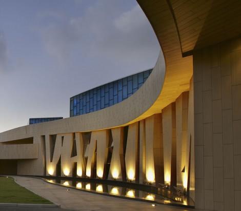 New Jiang Wan Cultural Center