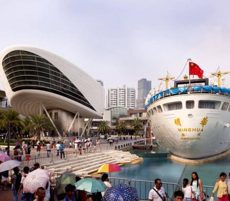 Shekou Sea World Plaza