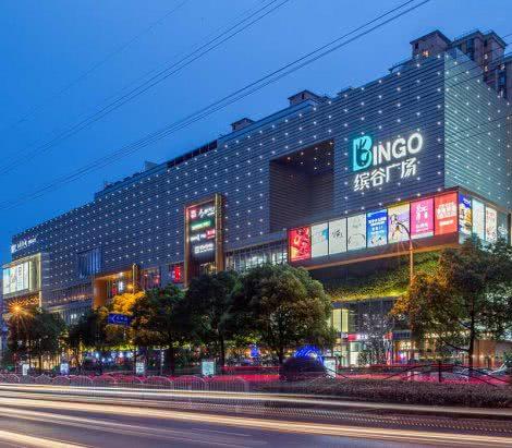 Shanghai Bingo Plaza Phase II
