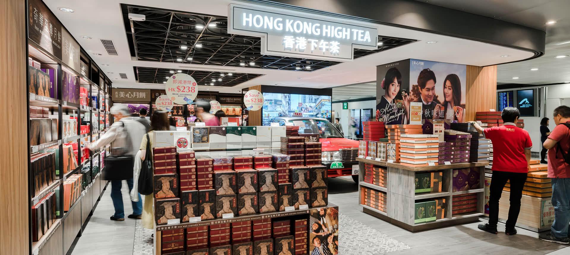 Duty Zero Hong Kong 4