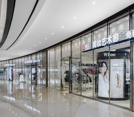 Dalian Duty Free Store