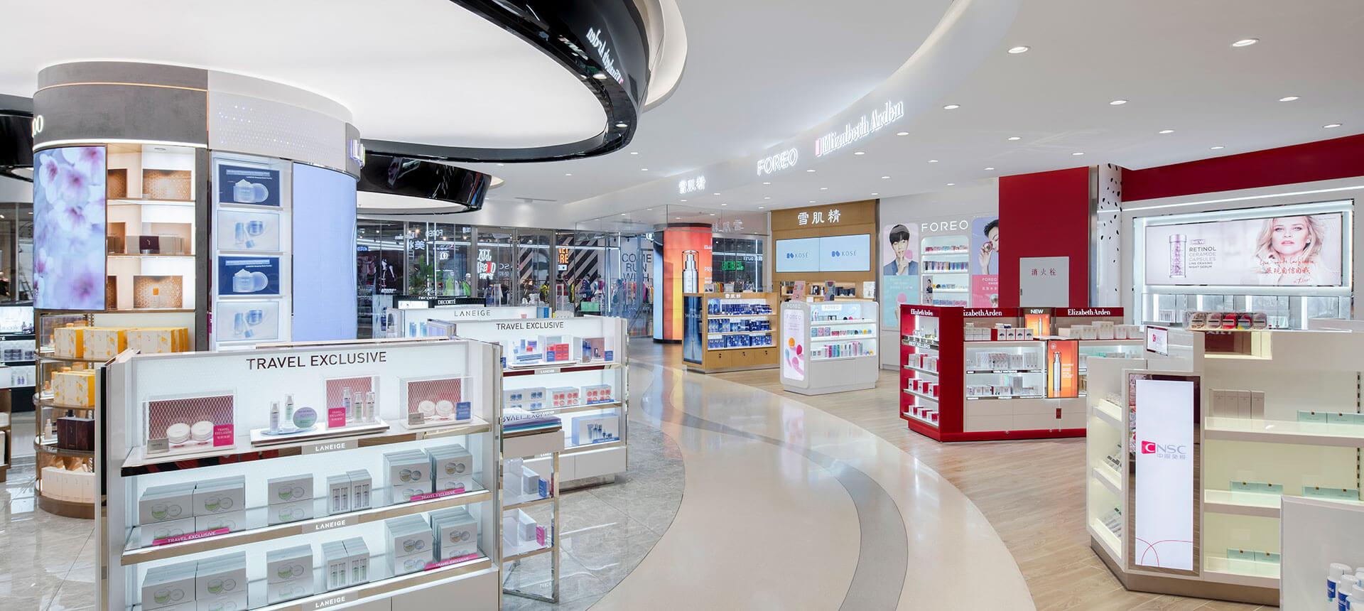 Dalian Duty Free Shop 2