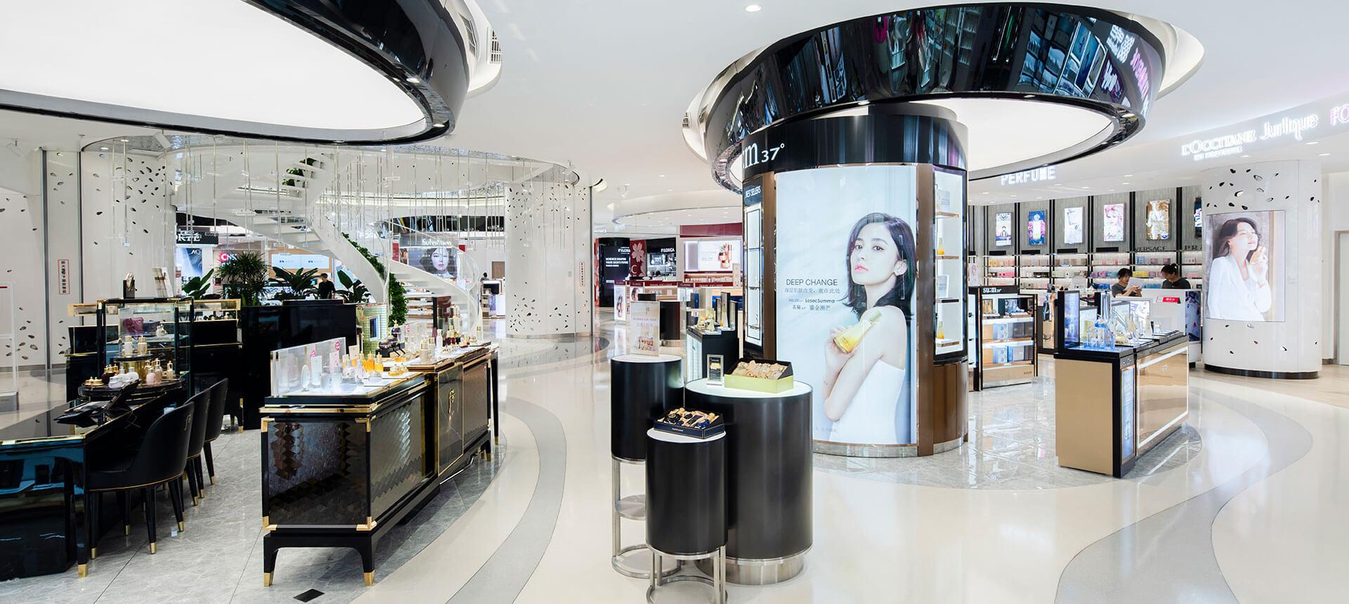 Dalian Duty Free Shop 4
