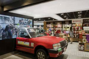 The Future of Travel Retail   YOU ARE HERE